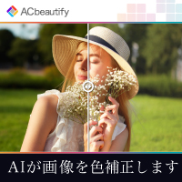 ACbeautify